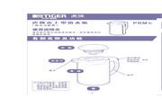 虎牌 PRM-A160型(把手按压式)桌上热水瓶 使用说明书