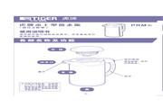 虎牌 PRM-A100型(把手按压式)桌上热水瓶 使用说明书