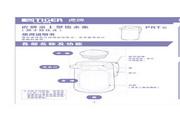 虎牌 PRT-S190型(把手按压式)桌上热水瓶 使用说明书