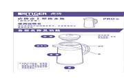 虎牌 PRO-A型桌上热水瓶 使用说明书