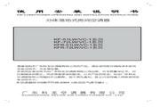 科龙 KFR-51LW/VC-1系列空调 使用说明书