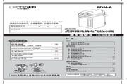 虎牌 PDN-A40C(家庭用)微电脑热水瓶 使用说明书