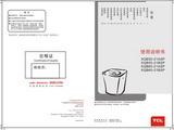 TCL XQB50-21ASP洗衣机使用说明书
