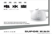 苏泊尔 SWF17F1-180电水壶 使用说明书