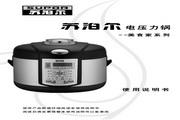 苏泊尔 CYSB50FC3-100电压力煲 使用说明书