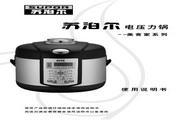 苏泊尔 CYSB40FC3-90电压力煲 使用说明书
