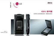 LG GSM手机 LG-G912说明书