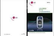 LG GSM手机 LG-G932说明书