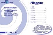 海信 KFR-40GW/27ZBp空调 使用说明书