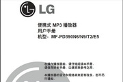 LG 小型音响MF-PD390T2说明书
