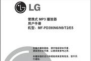 LG 小型音响MF-PD390N9说明书