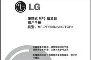 LG 小型音响MF-PD390N6说明书