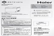海尔 FCD-199XH N冰柜 使用说明书