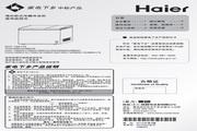 海尔 FCD-219XH N冰柜 使用说明书
