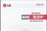 LG 微波炉WD700(MG-5021M)说明书