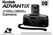 柯达ADVANTIX 3700ix数码相机英文说明书