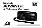 柯达ADVANTIX 4100ix数码相机英文说明书