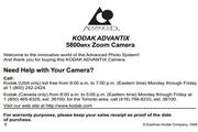柯达ADVANTIX 5800MRX数码相机英文说明书
