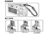 柯达 C360数码相机说明书