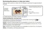 柯达 C703数码相机说明书