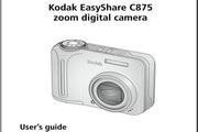 柯达 C875数码相机说明书