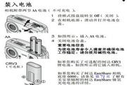 柯达 CX6330数码相机说明书