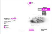 LG 滚筒WD-A12209D洗衣机说明书