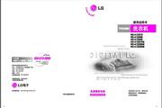 LG 滚筒WD-A12207D洗衣机说明书