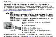 柯达 CX7310数码相机说明书