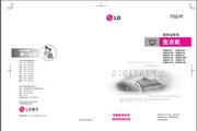 LG 洗衣机 XQB43-98说明书