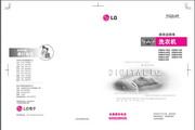 LG 洗衣机 XQB42-18(S)说明书