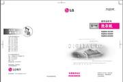LG 洗衣机 XQB50-301SN说明书