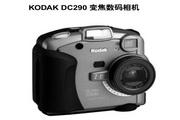柯达DC290数码相机说明书