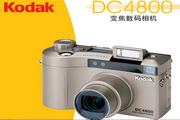 柯达DC4800数码相机说明书