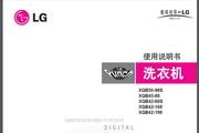 LG 波轮 XQB42-168洗衣机说明书