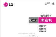 LG 波轮 XQB45-88洗衣机说明书