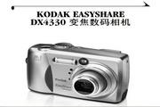 柯达DX4330数码照相机
