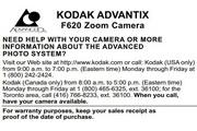 柯达F620数码照相机
