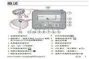 柯达 G600 Printer Dock数码照相机