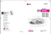 LG XQB45-308SN洗衣机说明书