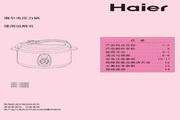海尔 HPC-YS606电压力锅 使用说明书