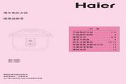 海尔 HPC-YS407电压力锅 使用说明书