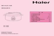 海尔 HPC-YS406电压力锅 使用说明书