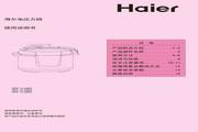 海尔 HPC-YLS403电压力锅 使用说明书
