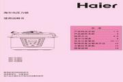 海尔 HPC-YLS601电压力锅 使用说明书