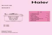 海尔 HPC-YLS602电压力锅 使用说明书
