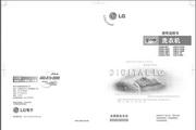 LG 波轮 XQB45-318SN洗衣机说明书