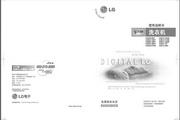 LG 波轮 XQB45-338SN洗衣机说明书
