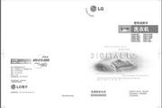 LG 波轮 XQB50-318SN洗衣机说明书