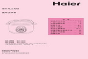海尔 HPC-YJ609电压力锅 使用说明书